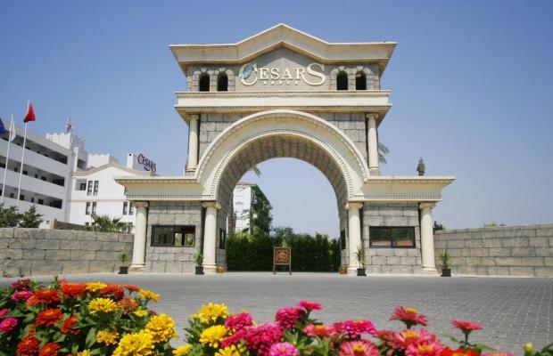 фото Cesars Resort Side изображение №6