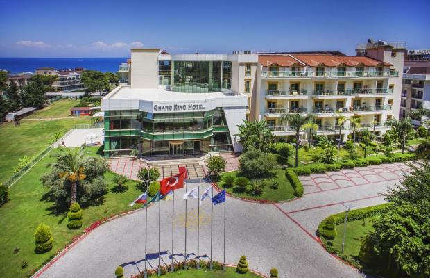 фотографии отеля Grand Ring Hotel изображение №55