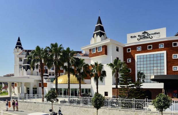 фотографии отеля Side Royal Paradise (ex. Desiree Resort Hotel) изображение №47