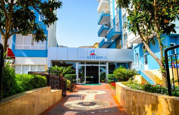 фото Ark Suite Hotel изображение №2