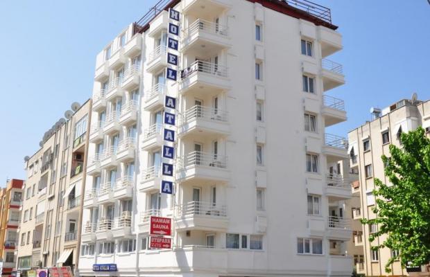 фото отеля Atalla Hotel изображение №1
