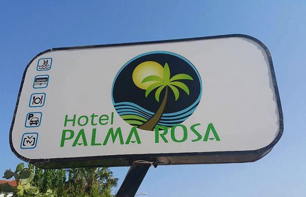 фото Palma Rosa изображение №22
