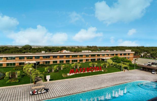 фото отеля Maxx Royal Belek Golf Resort изображение №49