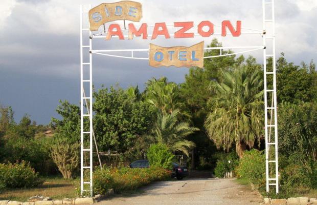 фото отеля Amazon изображение №5