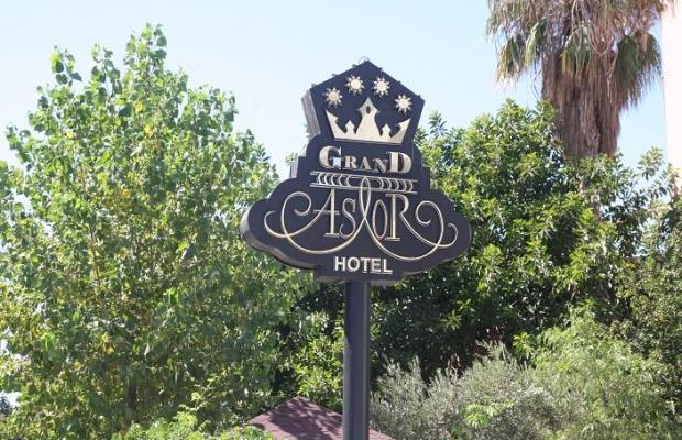 фотографии отеля Grand Astor изображение №19