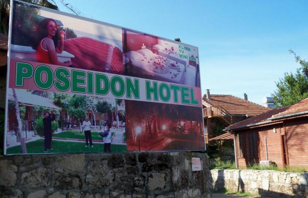 фото отеля Poseidon Motel изображение №1