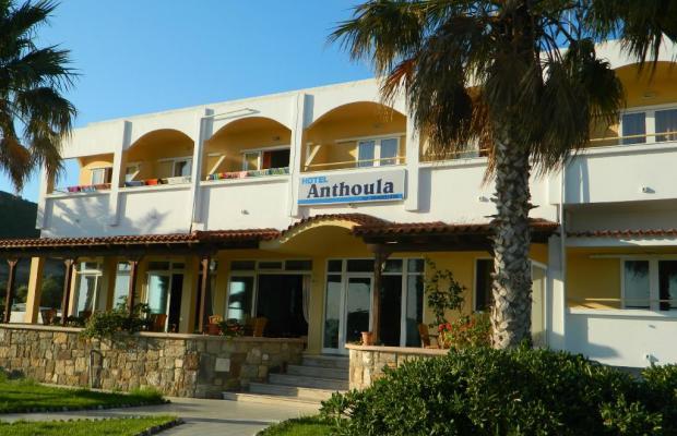 фотографии отеля Anthoula изображение №7