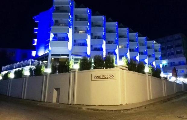 фото отеля Ideal Piccolo Hotel изображение №13