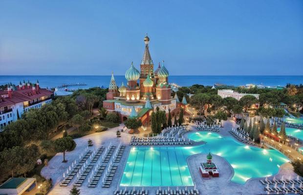 фото Wow Kremlin Palace изображение №6