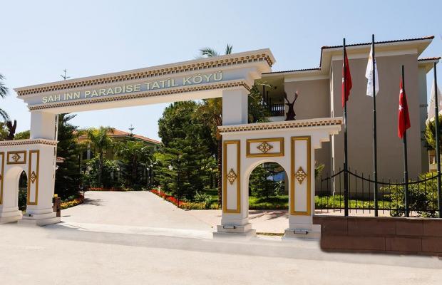 фото Sah Inn Paradise Hotel изображение №54