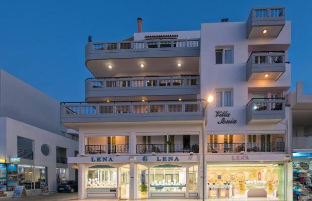 фото отеля Villa Sonia изображение №1
