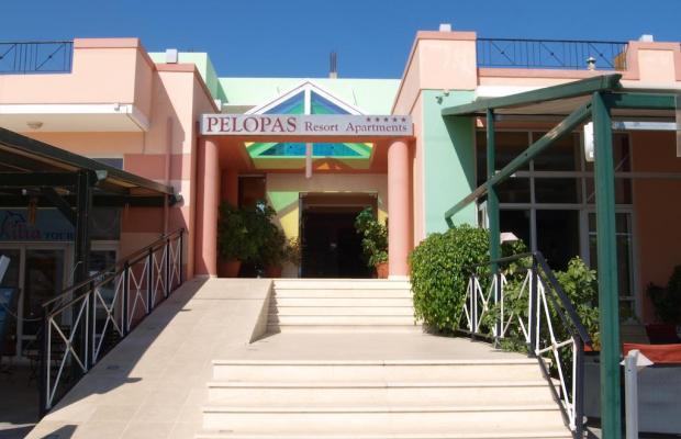 фото Pelopas Resort Apartments изображение №14
