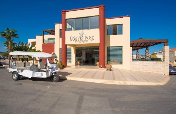 фото отеля Gouves Water Park Holiday Resort изображение №21