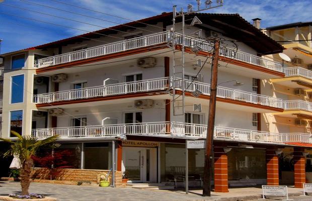 фото отеля Apollon Hotel  изображение №1