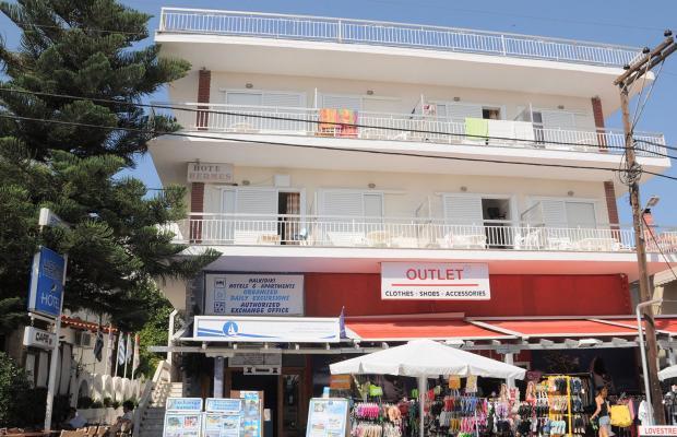 фото отеля Hermes изображение №1