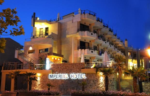 фото Imperial Hotel изображение №14