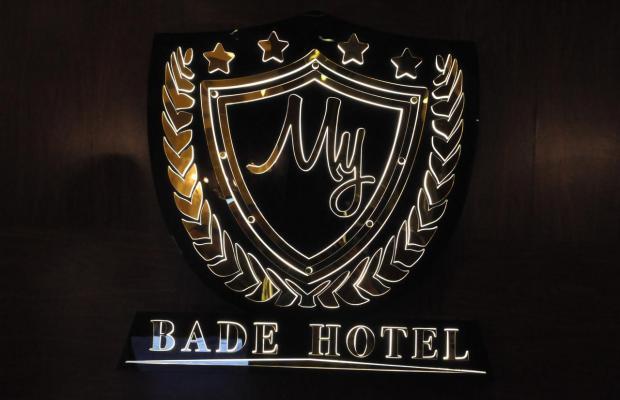 фотографии отеля Bade изображение №11