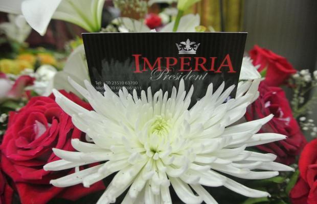 фотографии Imperia President изображение №12