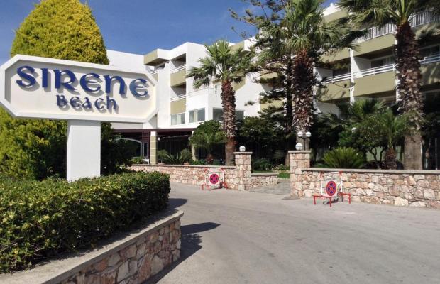 фотографии отеля Sirene Beach изображение №3