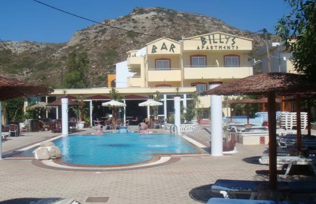 фото отеля Billy's Studios изображение №1