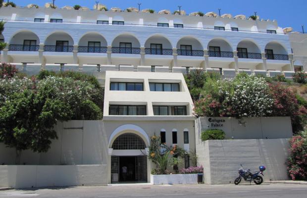 фотографии Calypso Palace изображение №36