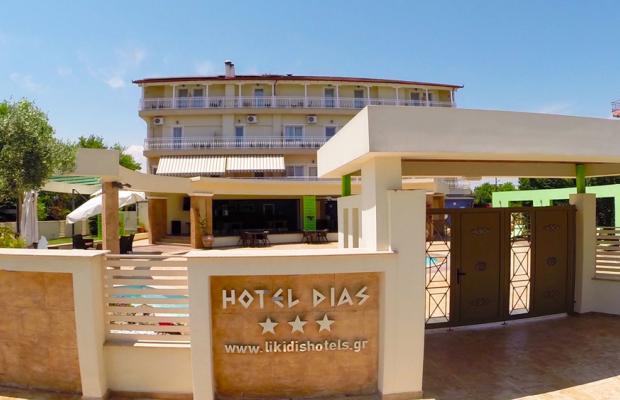 фотографии Dias Hotel изображение №36