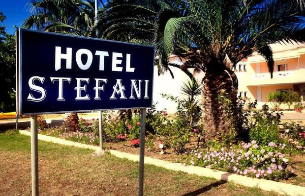 фото отеля Stefani изображение №5