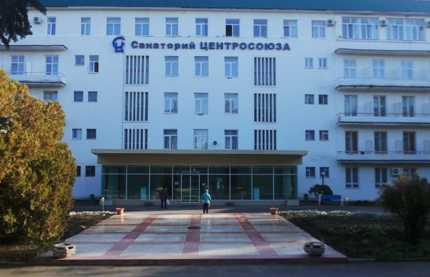 фото отеля Центросоюза (Centrosoyuza) изображение №1