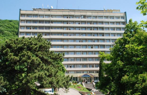 фото отеля Имени Эрнста Тельмана (Imeni Ehrnsta Telmana) изображение №1
