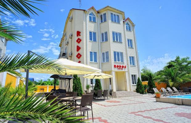 фото отеля Родос (Rodos) изображение №1