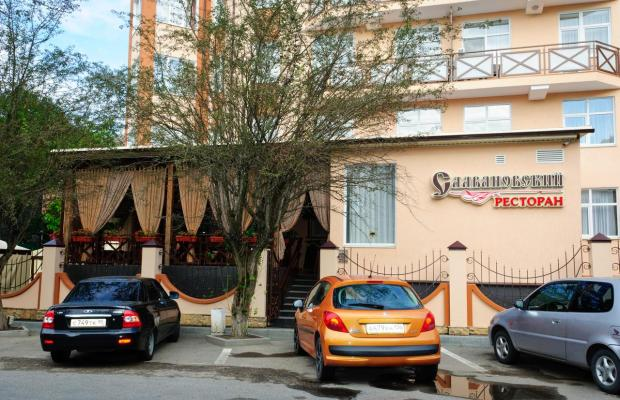 фотографии Славяновский исток (Slavyanovskij istok) изображение №36