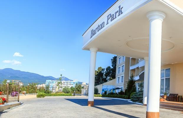 фотографии отеля Barton Park (Бартон Парк) изображение №43