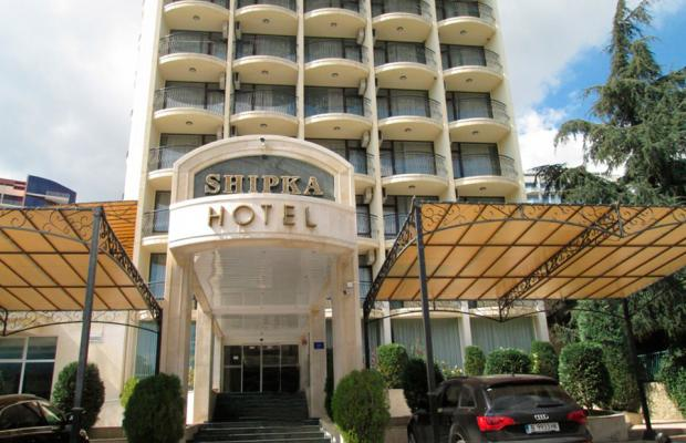 фото отеля Шипка (Shipka) изображение №1