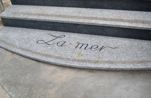 фото Obala La Mer изображение №18