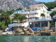 Villa Mare Mar, 3*