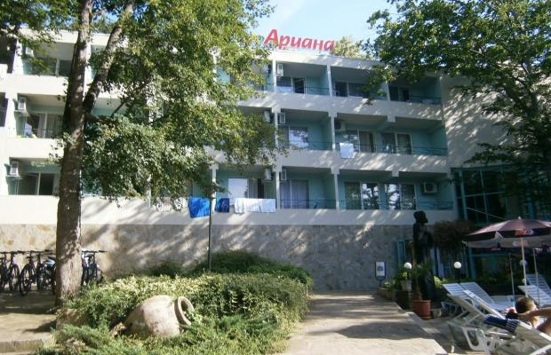 фото отеля Ариана (Ariana) изображение №1