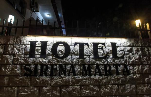 фото Hotel Sirena Marta изображение №10