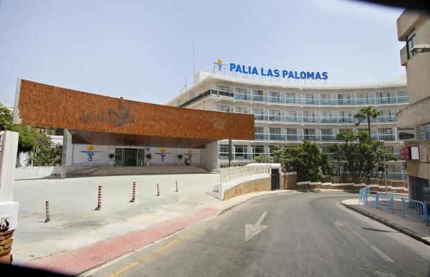 фото Palia Las Palomas изображение №34