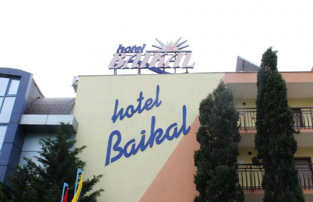 фотографии отеля Байкал (Baikal) изображение №3