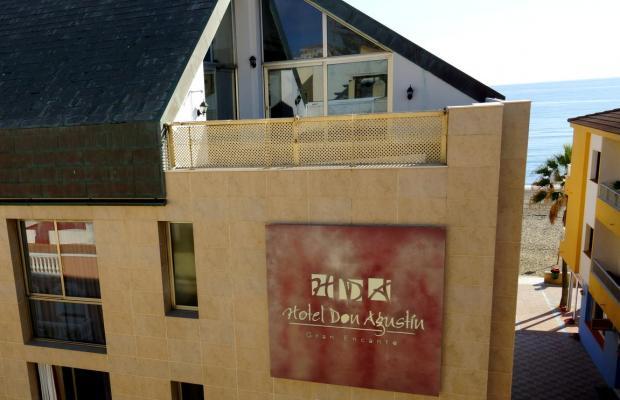 фотографии отеля Don Agustin изображение №7