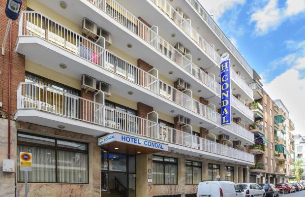 фото отеля Condal изображение №9
