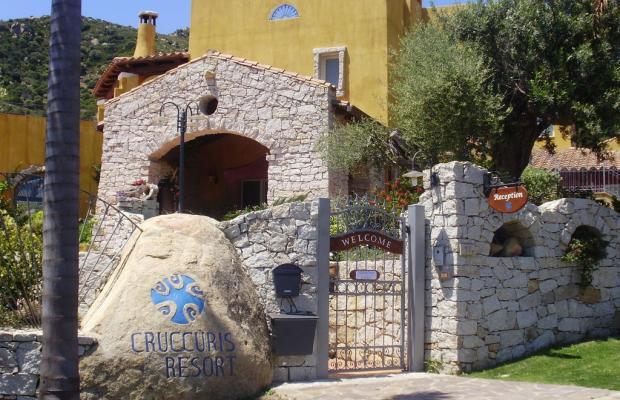 фото отеля Cruccuris Resort изображение №37