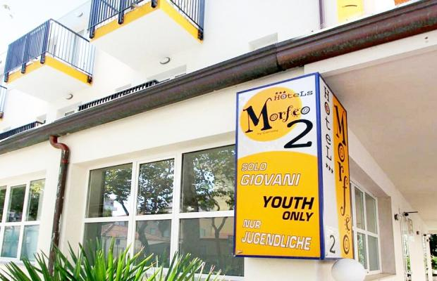 фото Elba - Young People Hotels изображение №2