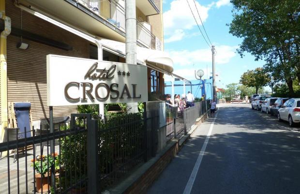 фотографии отеля Crosal изображение №31