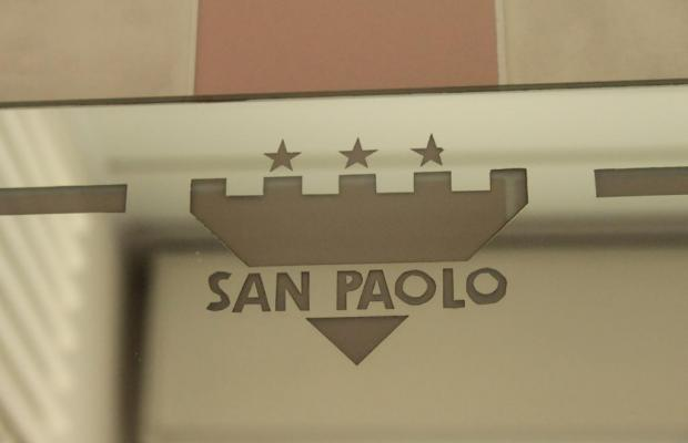 фото отеля San Paolo изображение №17