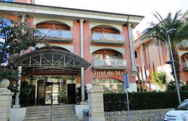 фотографии отеля Allsun Hotel Estrella & Coral de Mar Resort (ex. Estrella Coral de Mar Resort Wellness & Spa) изображение №11