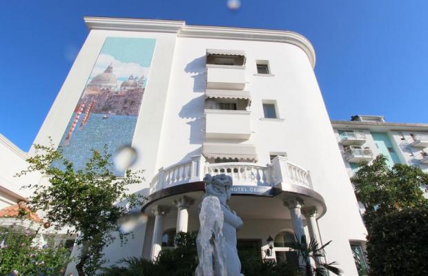фото отеля Park Hotel Cellini изображение №17