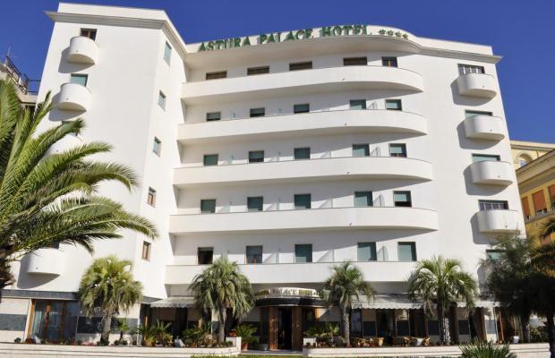 фото отеля Astura Palace изображение №1