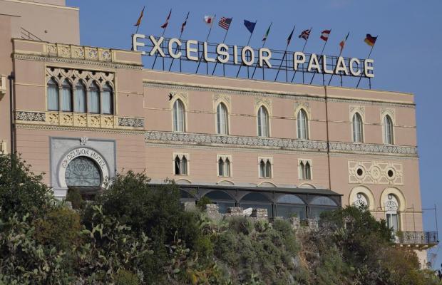 фотографии отеля Excelsior Palace изображение №7