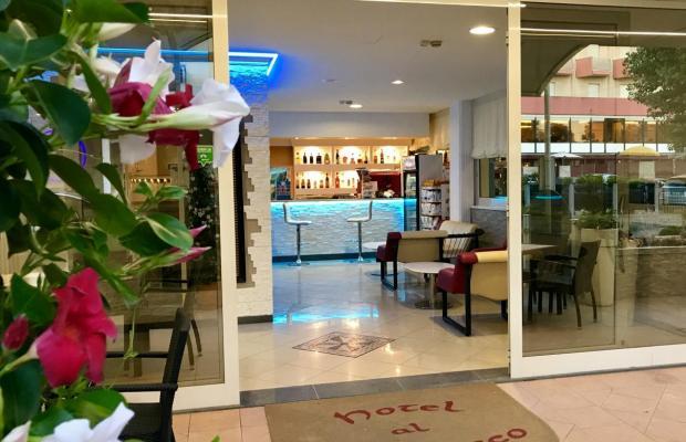 фотографии отеля Al Marocco изображение №11
